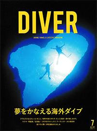 i_diver
