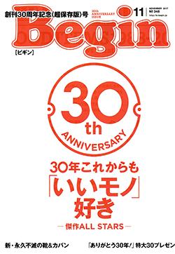 begin30-1