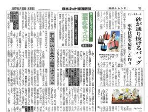 net_suna2