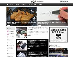 gp201712_1