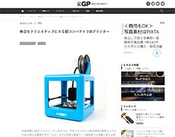 gp201712_2