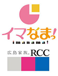 pika_rcc2