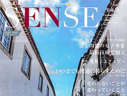 sense03-1