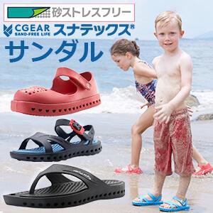 dti_sandal