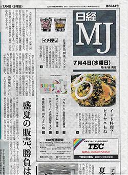 mj_tb1