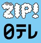 zip201807