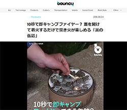 ynews201808_02