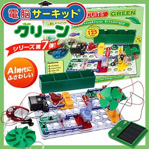 eb-green