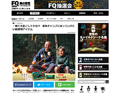 fire_fq02