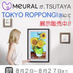 m_tsutaya