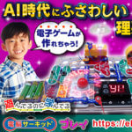 ①【TheMicroPlus】マイクロプラス
