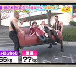honwaka_01