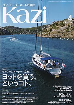 kazi201904_1