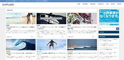 surflabo2