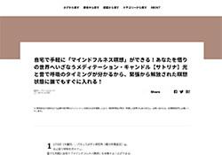 asahi201912_01