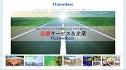 growthers02