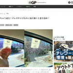 gp202103_01