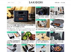 sakidori2021_01