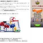 smartlog202104_02