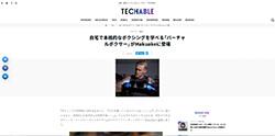 techable02